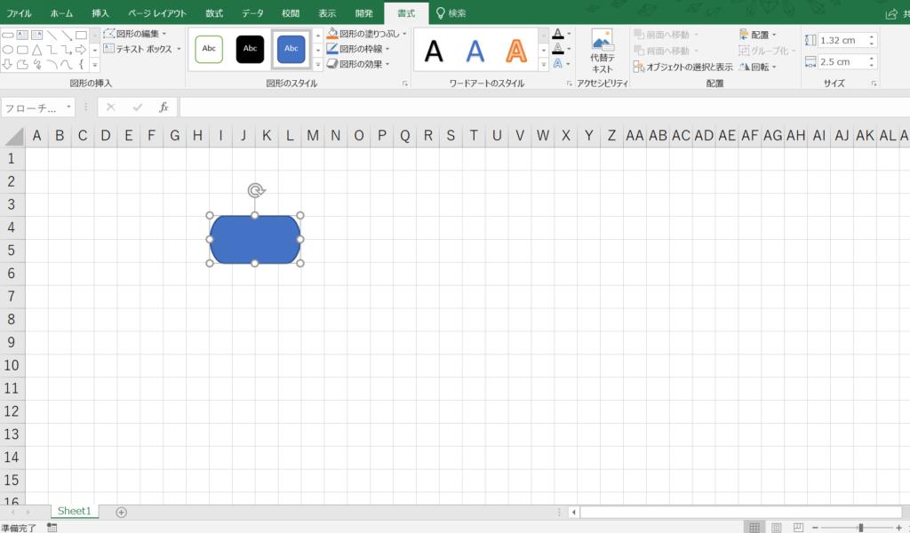 手順の解説図。図形を挿入する2
