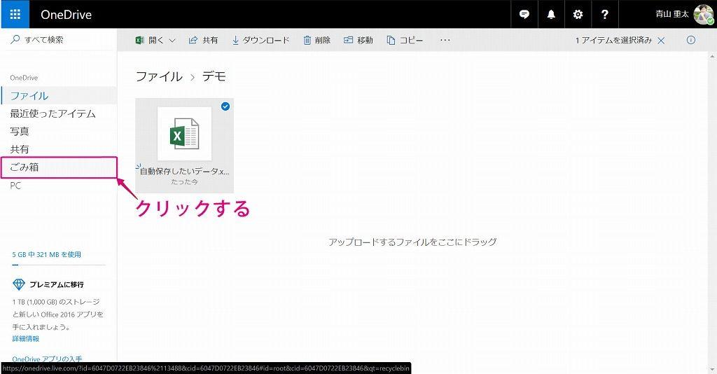 【データ消失対策!】エクセルのファイルを自動保存する方法 ...