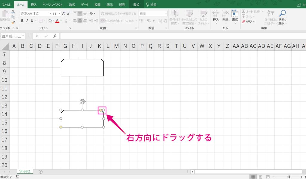 手順の解説図。繰り返し処理の図形の挿入方法の説明4